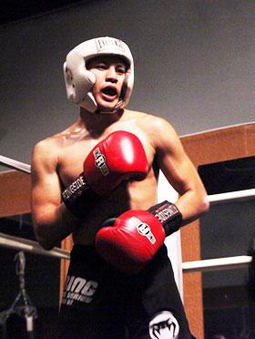 Postura de Boxeo